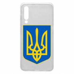 Чехол для Xiaomi Mi9 Герб неньки-України
