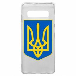 Чехол для Samsung S10+ Герб неньки-України