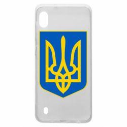 Чохол для Samsung A10 Герб неньки-України