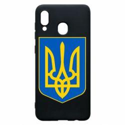 Чехол для Samsung A20 Герб неньки-України