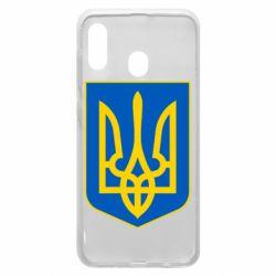 Чехол для Samsung A30 Герб неньки-України
