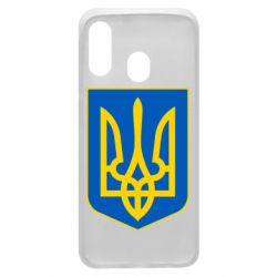Чохол для Samsung A40 Герб неньки-України