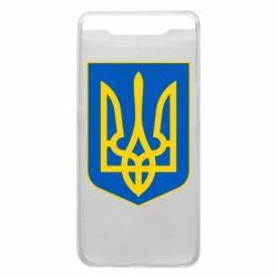 Чохол для Samsung A80 Герб неньки-України