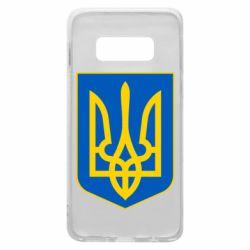 Чехол для Samsung S10e Герб неньки-України