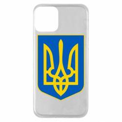 Чехол для iPhone 11 Герб неньки-України