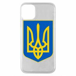 Чохол для iPhone 11 Pro Герб неньки-України