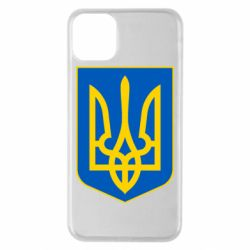 Чохол для iPhone 11 Pro Max Герб неньки-України