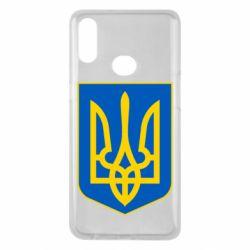 Чехол для Samsung A10s Герб неньки-України