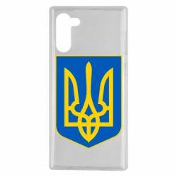 Чехол для Samsung Note 10 Герб неньки-України