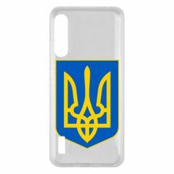 Чохол для Xiaomi Mi A3 Герб неньки-України