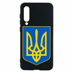 Чехол для Xiaomi Mi9 SE Герб неньки-України