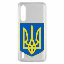 Чехол для Xiaomi Mi9 Lite Герб неньки-України