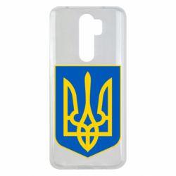 Чехол для Xiaomi Redmi Note 8 Pro Герб неньки-України