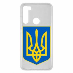 Чехол для Xiaomi Redmi Note 8 Герб неньки-України