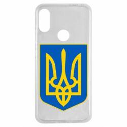 Чехол для Xiaomi Redmi Note 7 Герб неньки-України