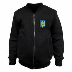 Детский бомбер Герб неньки-України