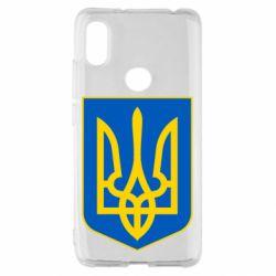 Чехол для Xiaomi Redmi S2 Герб неньки-України