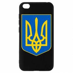 Чехол для Xiaomi Redmi Go Герб неньки-України