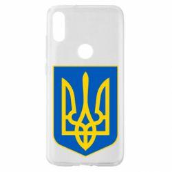 Чехол для Xiaomi Mi Play Герб неньки-України