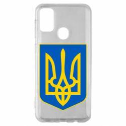 Чехол для Samsung M30s Герб неньки-України
