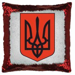 Подушка-хамелеон Герб неньки-України