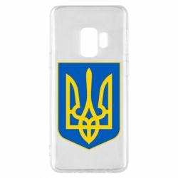 Чехол для Samsung S9 Герб неньки-України