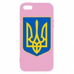 Чохол для iphone 5/5S/SE Герб неньки-України