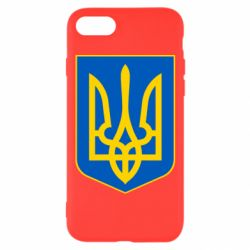 Чехол для iPhone 7 Герб неньки-України