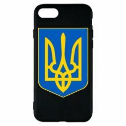 Чехол для iPhone 8 Герб неньки-України