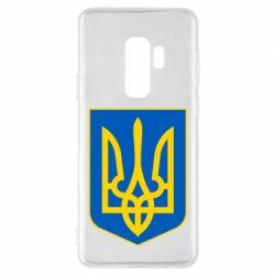 Чехол для Samsung S9+ Герб неньки-України
