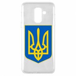 Чехол для Samsung A6+ 2018 Герб неньки-України