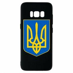 Чехол для Samsung S8 Герб неньки-України