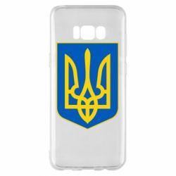 Чохол для Samsung S8+ Герб неньки-України