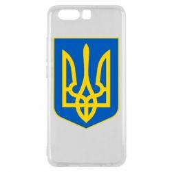 Чехол для Huawei P10 Герб неньки-України - FatLine