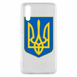 Чехол для Huawei P20 Герб неньки-України - FatLine