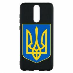 Чехол для Huawei Mate 10 Lite Герб неньки-України - FatLine