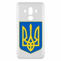 Чехол для Huawei Mate 10 Pro Герб неньки-України - FatLine