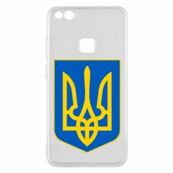 Чехол для Huawei P10 Lite Герб неньки-України - FatLine