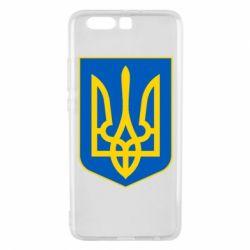 Чехол для Huawei P10 Plus Герб неньки-України - FatLine