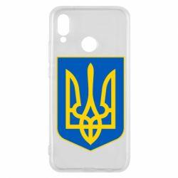 Чехол для Huawei P20 Lite Герб неньки-України - FatLine
