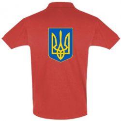 Футболка Поло Герб неньки-України - FatLine