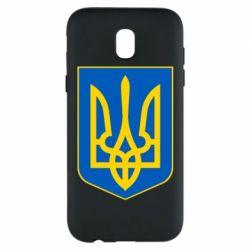 Чехол для Samsung J5 2017 Герб неньки-України