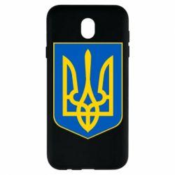 Чехол для Samsung J7 2017 Герб неньки-України