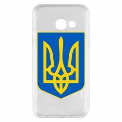 Чехол для Samsung A3 2017 Герб неньки-України