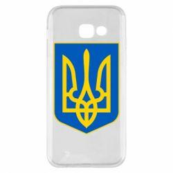 Чехол для Samsung A5 2017 Герб неньки-України