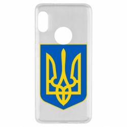 Чехол для Xiaomi Redmi Note 5 Герб неньки-України - FatLine