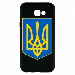 Чохол для Samsung A7 2017 Герб неньки-України