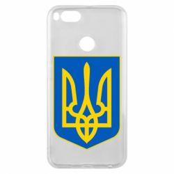 Чехол для Xiaomi Mi A1 Герб неньки-України - FatLine