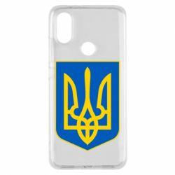 Чехол для Xiaomi Mi A2 Герб неньки-України - FatLine