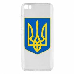 Чехол для Xiaomi Xiaomi Mi5/Mi5 Pro Герб неньки-України - FatLine